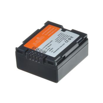 Baterie Jupio DZ-BP07S/CGA-DU06/CGA-DU07 / VW-VBD070 750 mAh pro Hitachi/Panasonic