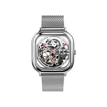 Xiaomi Ciga Watch Square Skeleton Silver Moon