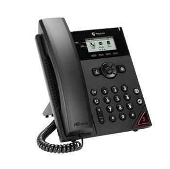 Polycom IP telefon VVX 150, 2 linkový, 1x 10/100, HD Voice, PoE, bez napájecího zdroje